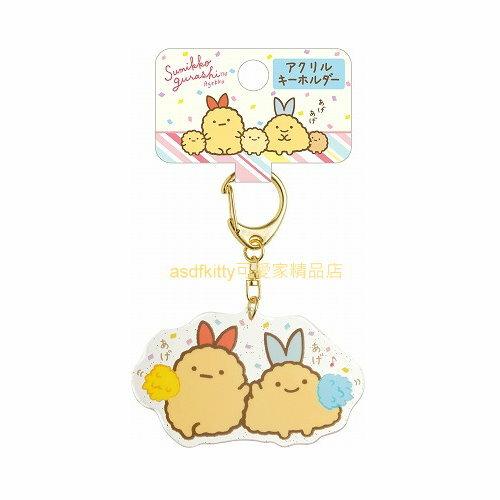 asdfkitty*日本san-x角落生物炸蝦壓克力吊牌鑰匙圈/吊飾/掛飾-日本正版商品