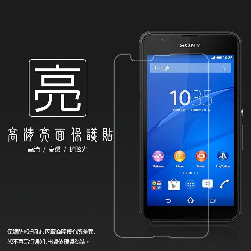 亮面螢幕保護貼 Sony Xepria E4g 保護貼