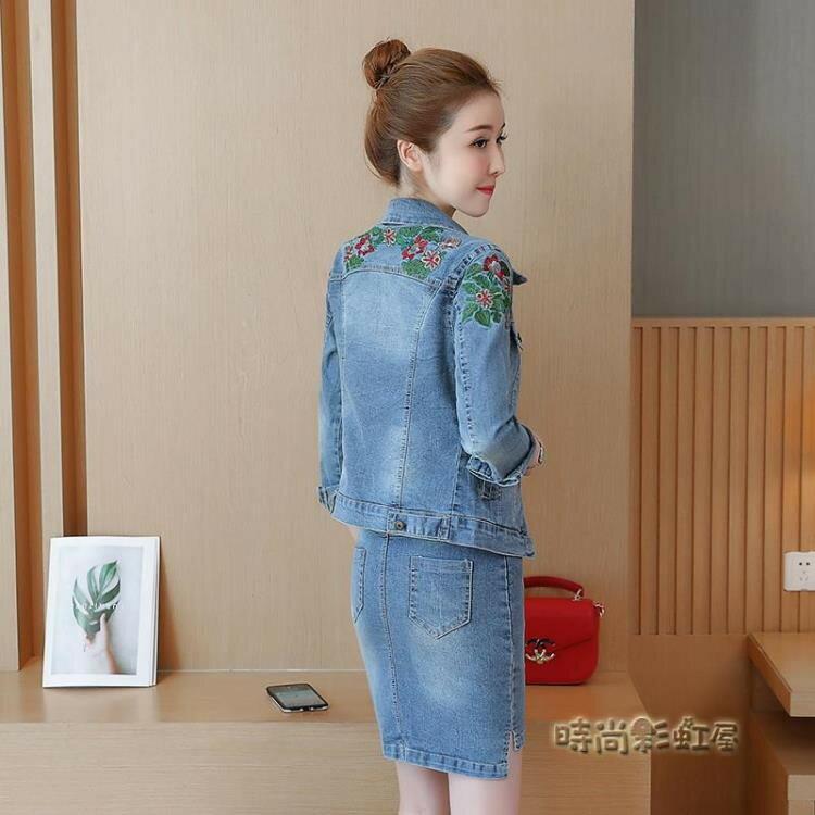 2018春秋新款韓版修身顯瘦短裙繡花包臀牛仔連身裙女兩件套套裝裙《小蘿莉》