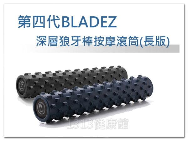 【1313健康館】第四代 (深層長版) BLADEZ 狼牙棒滾輪 瑜珈滾筒/瑜珈柱/平衡棒/滾輪棒/舒壓棒
