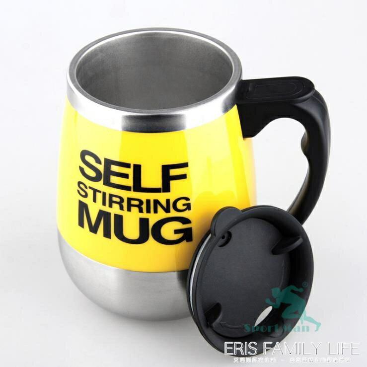 全自動攪拌咖啡杯創意電動奶昔杯子個性水杯蛋白粉家用辦公室智慧 原本良品 交換禮物 送禮