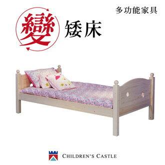兒麗堡 - 【矮床(基礎款) 】兒童床 兒童家具 雙層床 多功能家具 芬蘭松實木 單人床(價格含贈品) - 限時優惠好康折扣