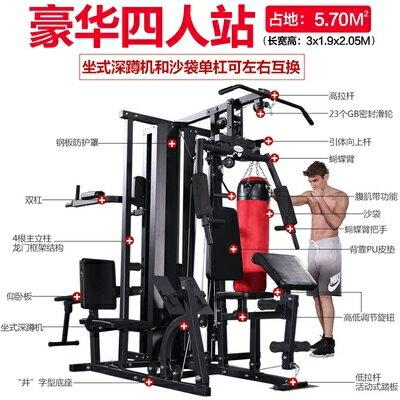 大型多功能健身器材家用力量組合器械健身房龍門架運動綜合訓練器 1995生活雜貨NMS