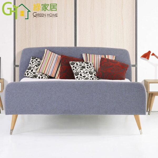 【綠家居】曼夫時尚5尺亞麻布雙人造型床台(不含床墊)