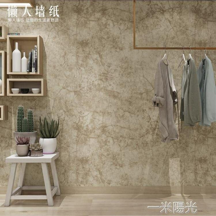 發廊牆紙服裝店壁紙工業風復古水泥灰色牆紙餐廳理發店美發店牆紙yh