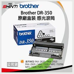 【免運】brother DR-350 原廠感光滾筒 *適用FAX-2820/FAX-2910/FAX-2920/MFC-7220/MFC-7225N/MFC-7420/MFC-7820N