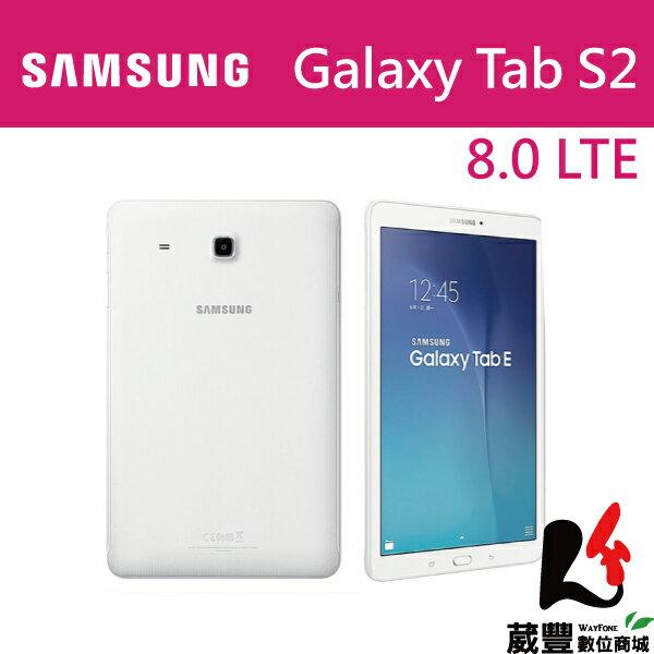 【贈可通話耳罩耳機】Samsung Galaxy Tab S2 8.0 LTE T715 8吋 平板電腦【葳豐數位商城】