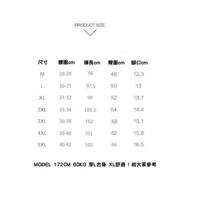 現貨當天出 韓國彈性三線黑色縮口褲 羅馬布面彈性材質 長褲 束口褲【MP08】