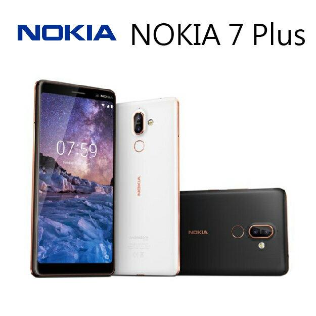 [滿萬可享12期零利率]NOKIA 7 Plus 6吋 4G+3G雙卡雙待 4G/64G-黑/白