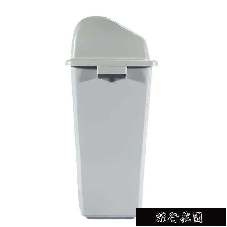 HS/鴻升戶外垃圾桶塑料無蓋工業用學校廚房果皮箱大容量物業小區