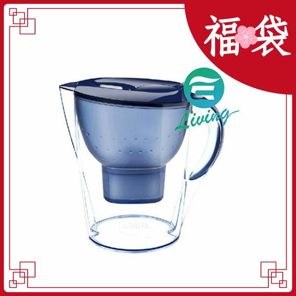 BRITA Marella XL 3.5L 藍色 濾水壺+濾心1個【超商取貨限購一組,無法與其他商品合訂】