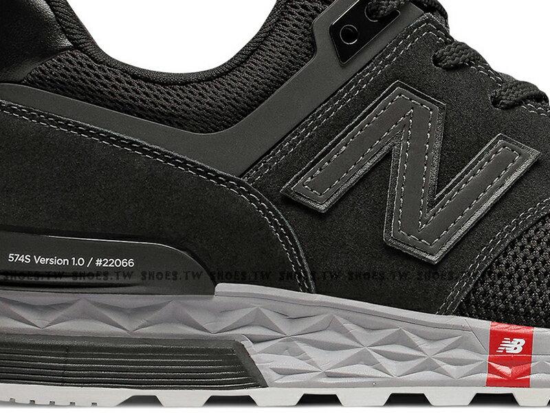 Shoestw【MS574UTB】NEW BALANCE NB574 慢跑鞋 麂皮 網布 小紅標 黑色 男生尺寸 2