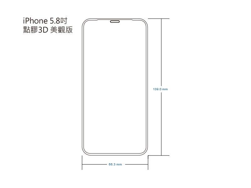"""""""扛壩子"""" 免運 IMOS iPhone 11 Pro 2019 5.8吋 神極3D款點膠3D康寧2.5D滿版玻璃保護貼"""