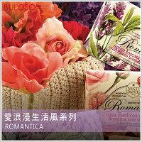 婚禮小物推薦到《不囉唆》愛浪漫生活 天然花朵手工香皂 (可挑色/款) 肥皂 喝茶禮 彌月禮 婚禮小物【A401740】