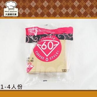 HARIO無漂白錐型咖啡濾紙1-4人份100枚可搭配錐型濾杯-大廚師百貨