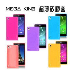 MEGA KING超薄矽膠套SONY Xperia Z1 深藍