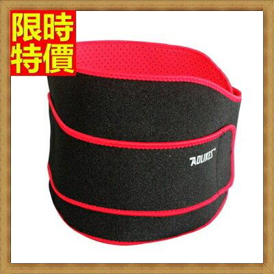 護腰運動護具 -強力支撐緩解壓力透氣護腰腰帶2色69a80【獨家進口】【米蘭精品】