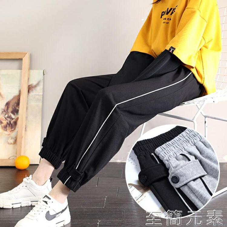 黑色運動褲女寬鬆束腳春秋季大碼胖mm高腰顯瘦直筒九分休閒衛褲子