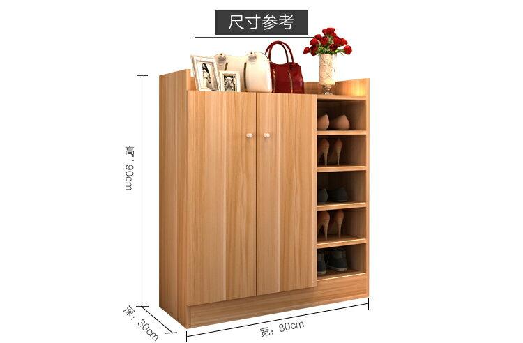 實木組裝對開門收納櫃(現貨+預購)