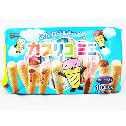 [敵富朗超市]Glico固力果 甜筒餅乾(87g)賞味期限:2018.03.31