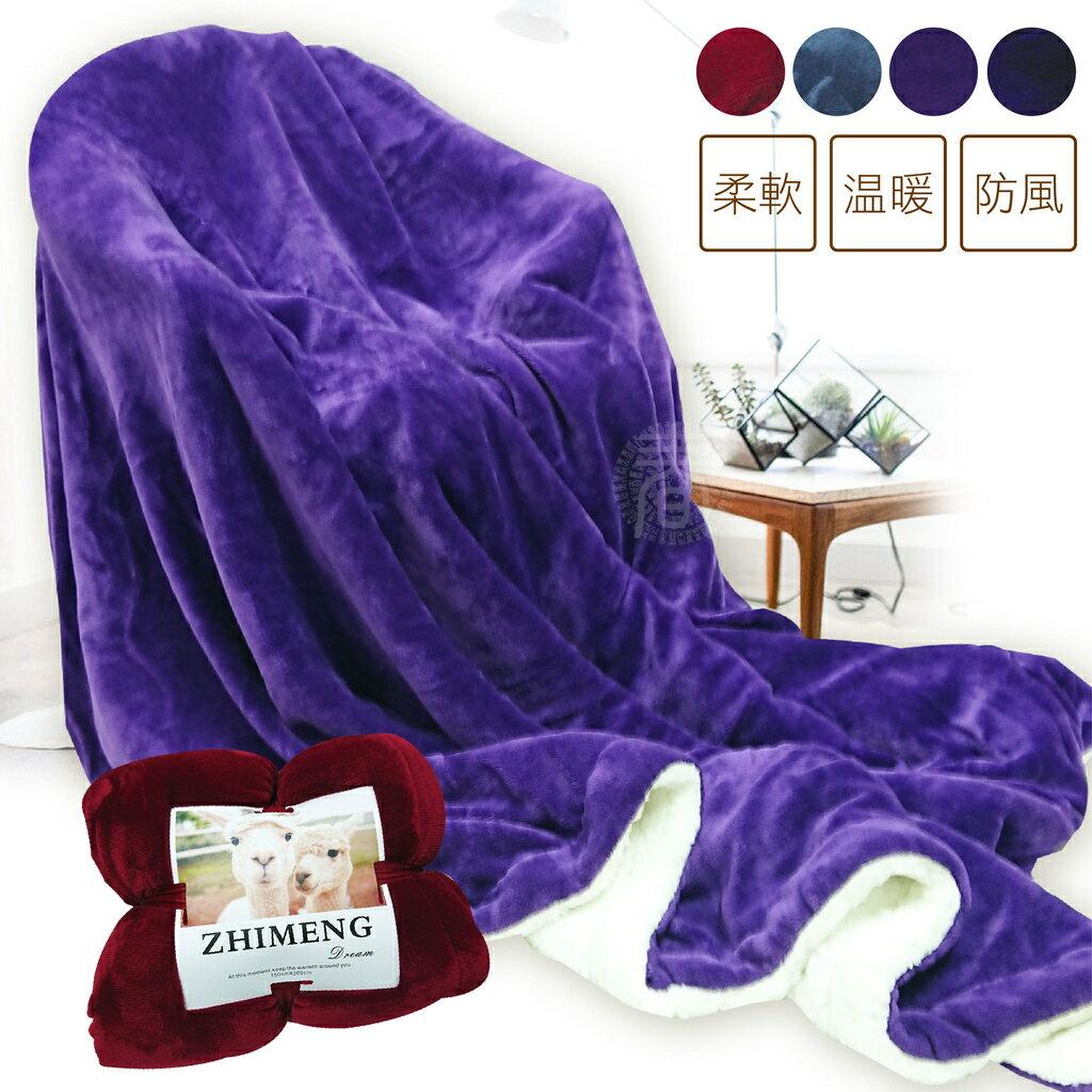 春佰億嚴選 物美價廉法蘭絨X羊羔絨多功能毯(1入)毛毯 羊羔絨雙層加厚保暖毯被 保暖毯 旅行毯 (1入可超取、2入不行)