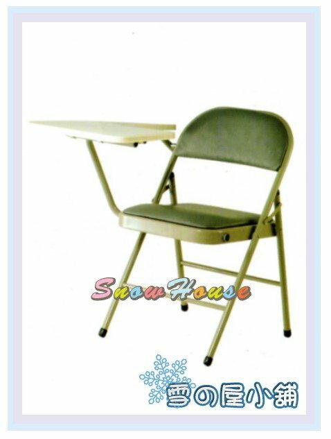 ╭☆雪之屋居家生活館☆╯AA306-02 課桌椅(灰皮橋牌)/休閒椅/折疊椅/辦公椅/會議椅/學生椅/補習班桌椅/單人椅
