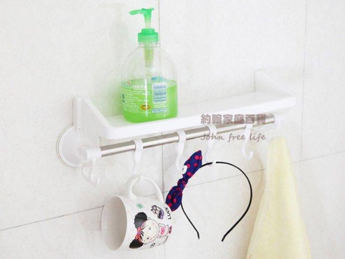 約翰家庭百貨》【BA340】浴室廚房真空吸盤牆面六掛勾置物台 置物架