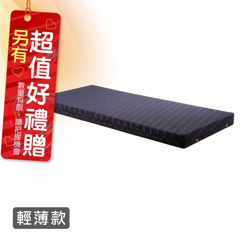 電動床病床護理床墊 (薄) 電動床專用 日式Q床墊 高密度蛋型雙面軟硬優質床墊 贈 床包一組 - 限時優惠好康折扣