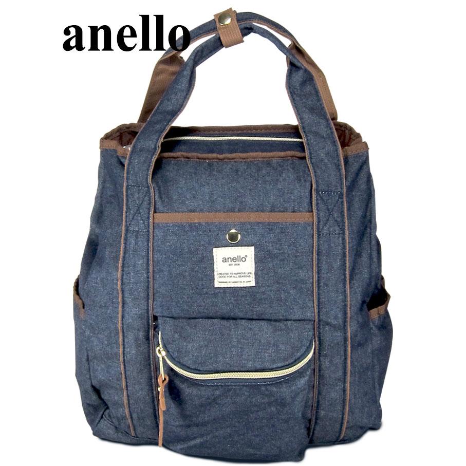【momi宅便舖】 anello 校園牛仔布二用後背包 AT-NO511