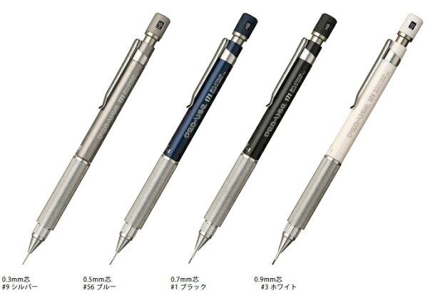 PLATINUM白金牌PRO-USE171自動鉛筆進化版