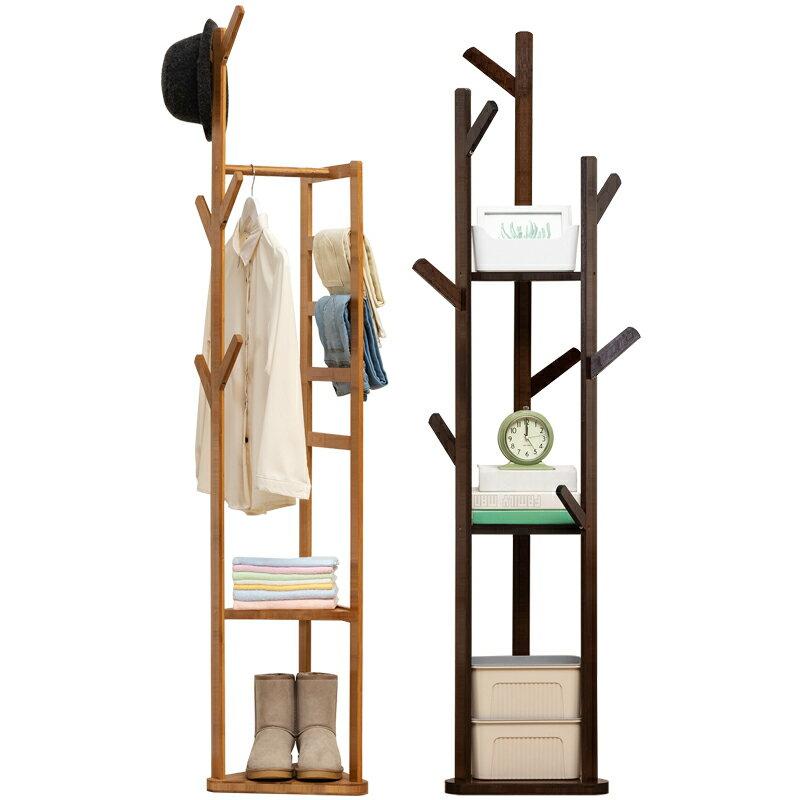 臥室落地掛衣架柜子衣服包置物家用簡約現代 雙十一