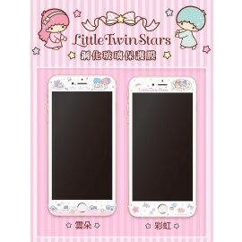雙子星滿版玻璃保護貼 iPhone 7 / iPhone 7 Plus【三麗鷗正版】