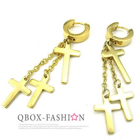 《QBOX 》FASHION 飾品【W10024766】精緻個性三吊墬十字架316L鈦鋼針式耳環(金)
