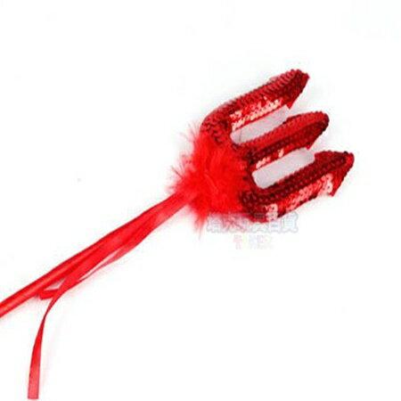惡魔三叉 (亮片)惡魔叉子 小惡魔 紅魔鬼叉子 表演用 道具 搞怪/惡搞/尾牙/變裝【塔克】