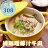 【單品】綠咖哩椰汁牛肉料理包★微辣 / 1人份 / 260g / 包【泰亞迷】團購美食、泰式料理包、5分鐘輕鬆上菜 2
