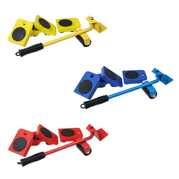 搬家工具 不傷地板省力家具移動器 搬家神器家具移動墊 贈品禮品