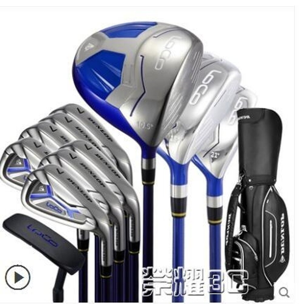 高爾夫球桿 高爾夫球桿 套桿 男士 全套 高爾夫套桿 碳素高配 618購物節 0