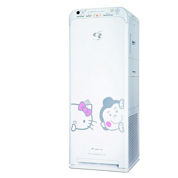 ★贈除氯抑菌沐浴器MK-810★ 『DAIKIN 』☆大金 Hello Kitty聯名款 空氣清淨機  MCK55USCT-W(H) **免運費**