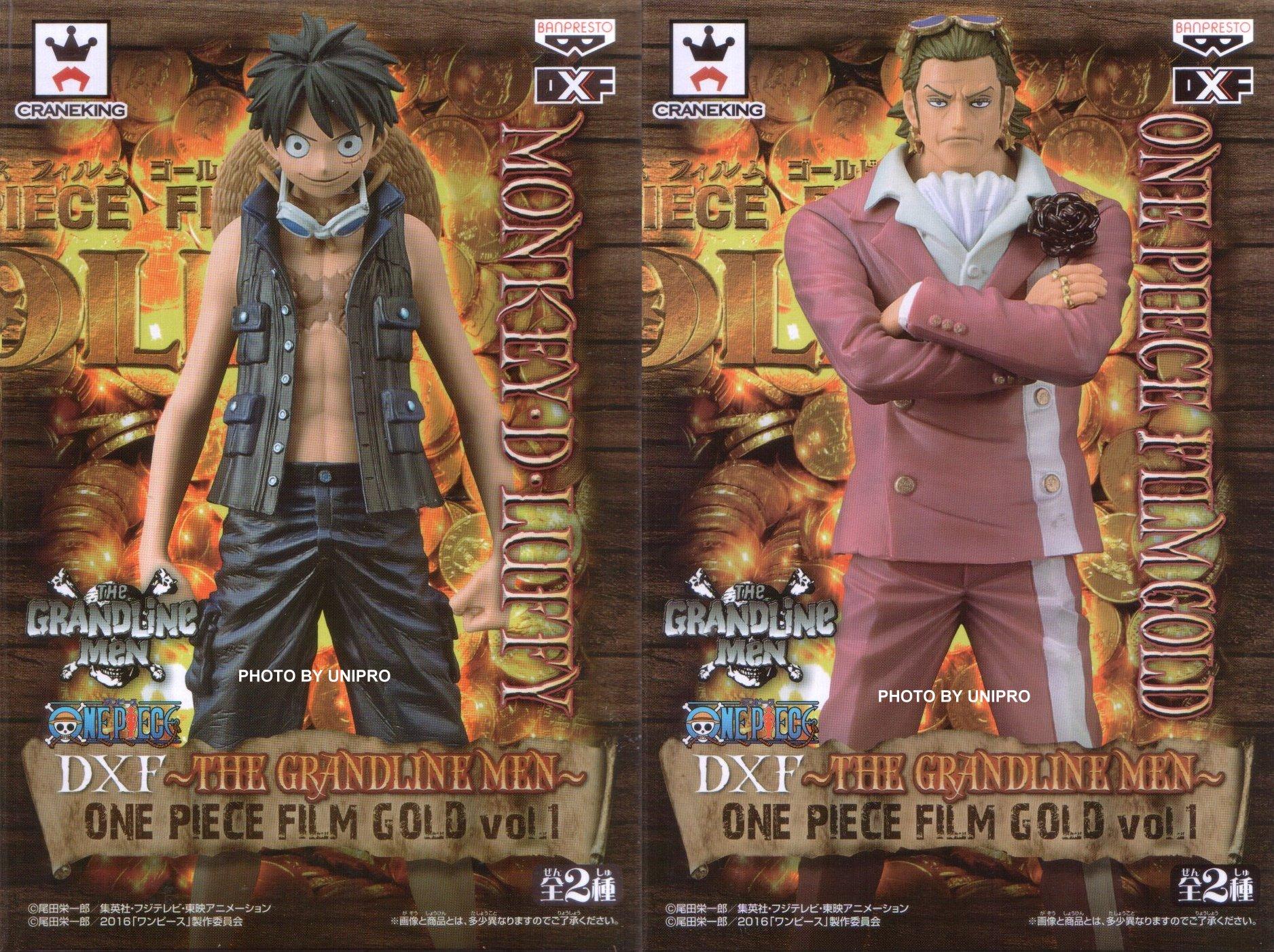 台灣代理版 電影版 DXF THE GRANDLINE MEN ONE PIECE FILM GOLD VOL.1 魯夫 + 基爾德 黃金大帝 全2種 海賊王 航海王 公仔