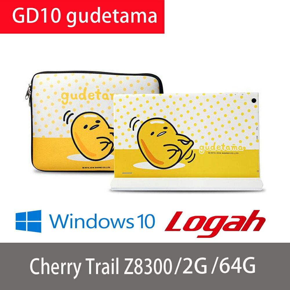 【Logah 力銘】GD10 2 in 1 蛋黃哥四核心變形平板筆電 10.1吋 IPS Win10 0.9公斤 輕巧好攜 (三麗鷗授權代理)