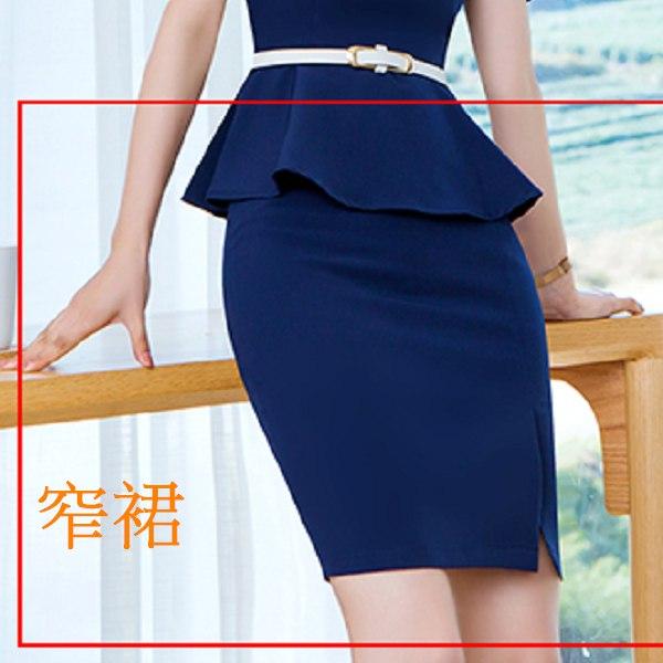 美之札[8X014-PF]簡約前開岔單色面試OL上班窄裙~