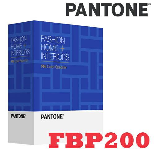 ~美國製~ PANTONE 色票 色號 色調   文創 衣服 服飾  FBP200 Fas