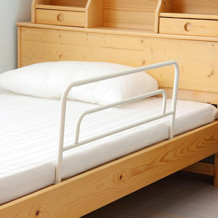 兒童床護欄寶寶防摔防掉床邊擋板成人老人床護欄床邊扶手防摔欄桿 快速出貨 清涼一夏钜惠