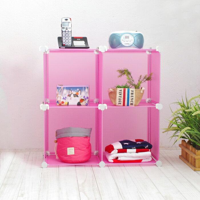 收納櫃 4格無門組合床頭櫃 鞋櫃鞋架 茶几 塑膠組合櫃 ikloo【SV6602】快樂生活網