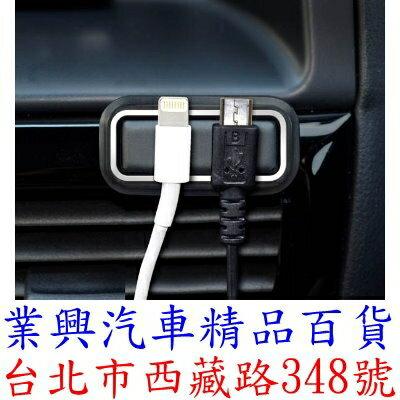 日本SEIKO SANGYO 車用內裝 磁石吸附式收線理線器固定組 (EC-161)