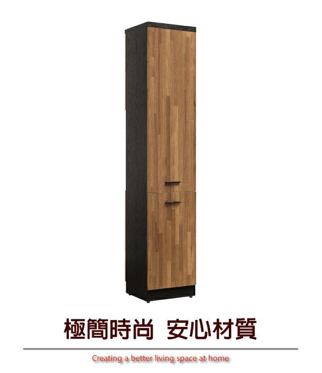 【綠家居】皮斯德 現代1.3尺開門雙面櫃/隔間櫃(六色可選)