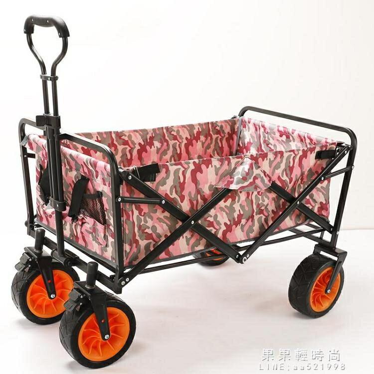 購物車 戶外野營營地車越野沙灘拉桿小拉貨拖車購物車摺疊便攜
