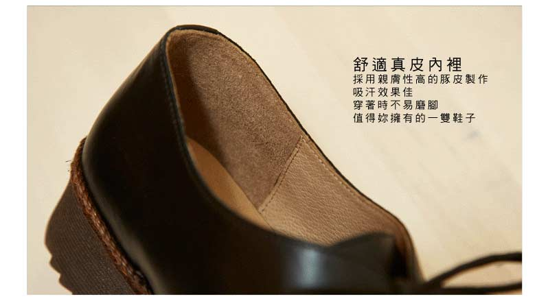 小田著用款驚人超軟彈性厚底牛津真皮鞋【QR63681580】AppleNana蘋果奈奈 6