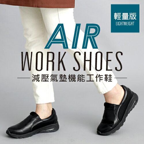 BONJOUR☆久站OK!減壓氣墊機能工作鞋WORK SHOES【ZB0360】1色 0