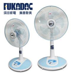 【FUKADAC深田家電】14吋桌立扇(FFAC-141)